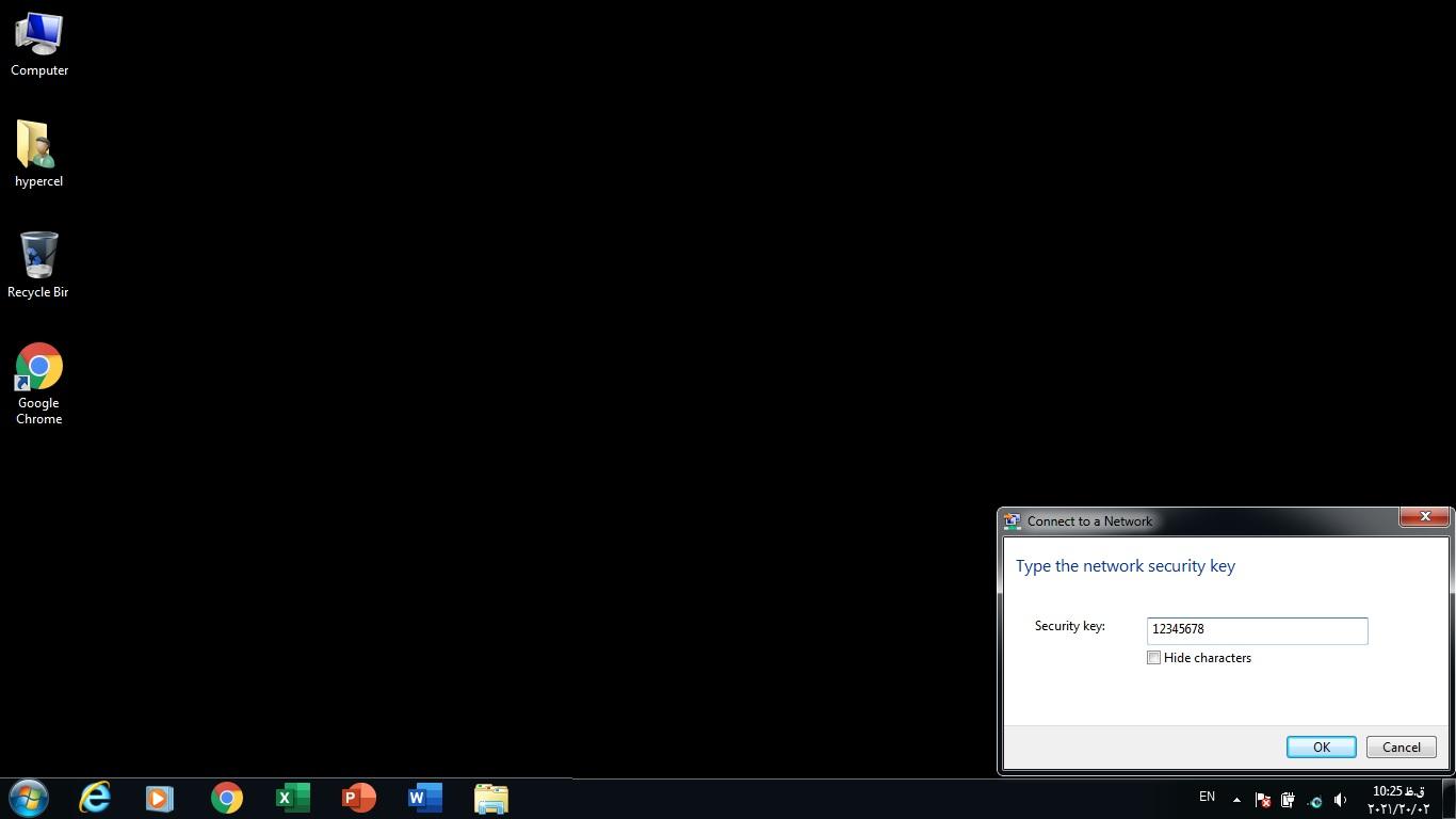ورود رمز وای فای 99DX
