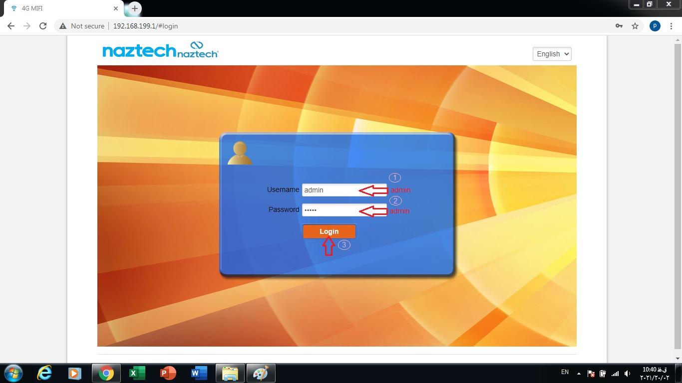 ورود به پنل کاربری 99DX